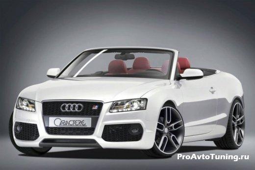 Кабриолет Audi A5/S5 от Caractere