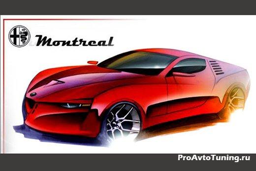 тюнинг Alfa Romeo Montreal