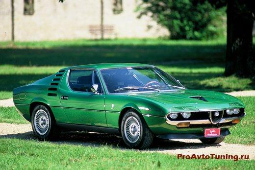 Gandini Alfa Romeo Montreal