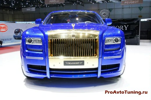 Rolls Royce от Mansory