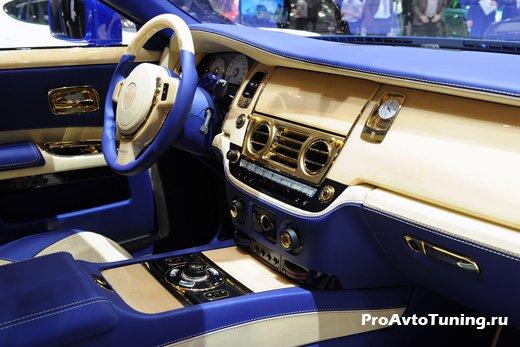 салон Rolls Royce