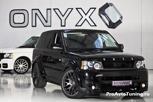Onyx Platinum S, Platinum V