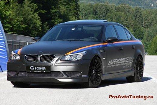 G-Power седан BMW M5