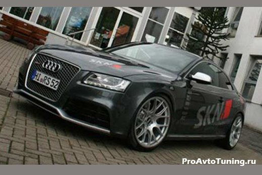 SKN Audi RS5