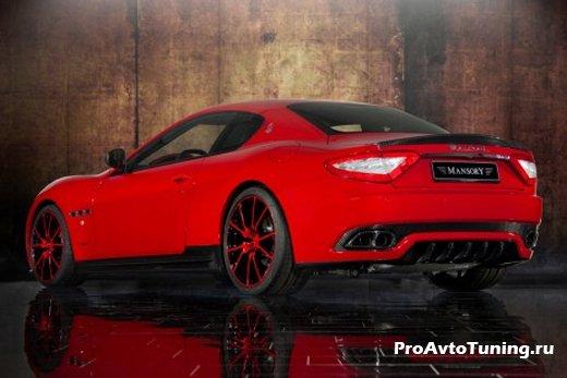Maserati GranTurismo и GranTurismo S