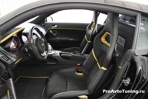 салон Audi R8 Razor GTR-10