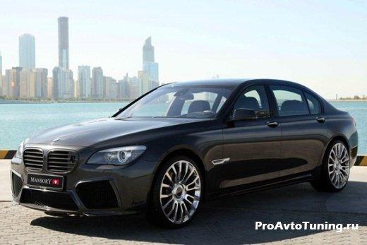 тюнинг BMW 7-Series