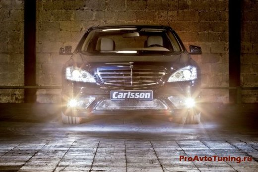 Carlsson Mercedes S 600