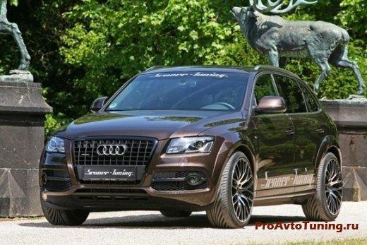 Audi Q5 TDI S-tronic от Senner Tuning