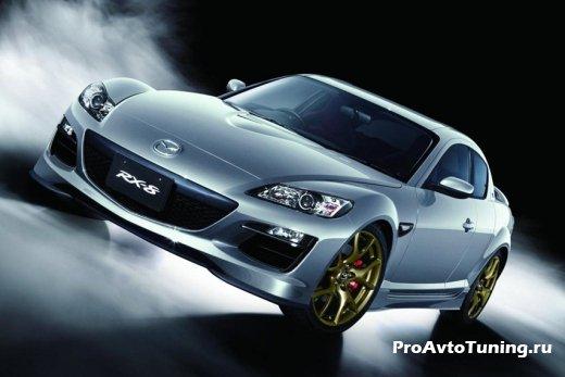 модель Mazda RX-8
