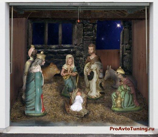 рождественский тюнинг гаража