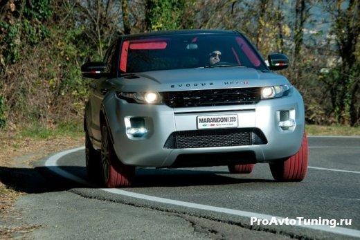 концепт Range Rover Evoque HFI-R