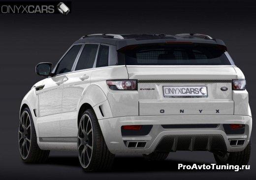 Onyx Cars Range Rover Evoque