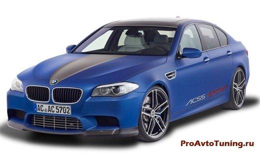 тюнинг BMW F10M M5 2012