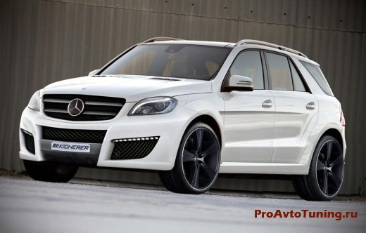 стайлинг Mercedes M-Class от Kicherer