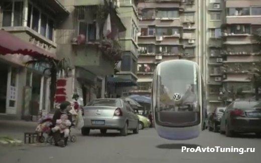 летающая машина будущего от Volkswagen