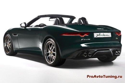 тюнинг роадстера Jaguar F-Type