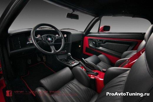 салон Alfa Romeo RZ