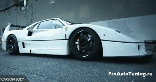 модный Ferrari F40
