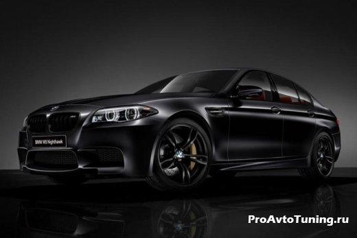 спецверсия BMW M5 Nighthawk