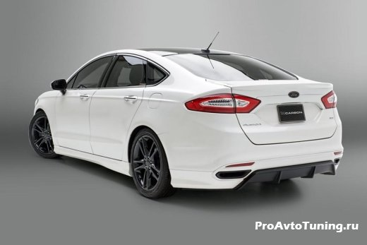 тюнинг Ford Fusion 3DCarbon