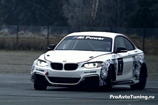 комплект тюнинга BMW M235i Racing