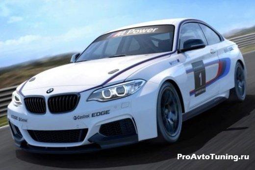 тюнинг BMW M235i Racing