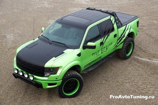 тюнинг Ford F-150 SVT Raptor