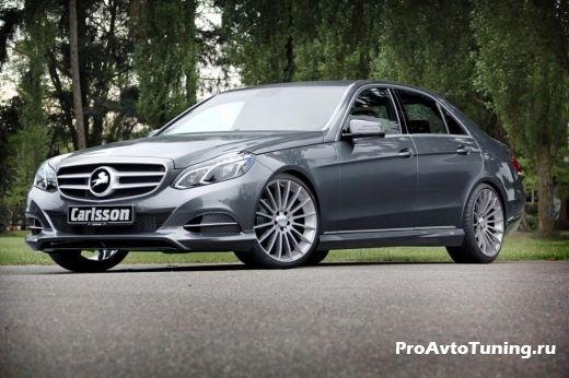 тюнинг-комплект Carlsson Mercedes E-Class