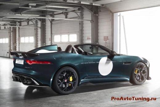 новый родстер Jaguar F-Type Project 7