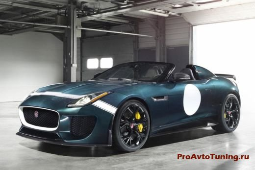 родстер Jaguar F-Type Project 7
